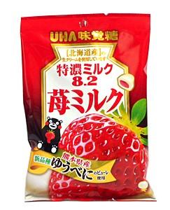★まとめ買い★ UHA味覚糖 特濃ミルク8.2苺ミル...