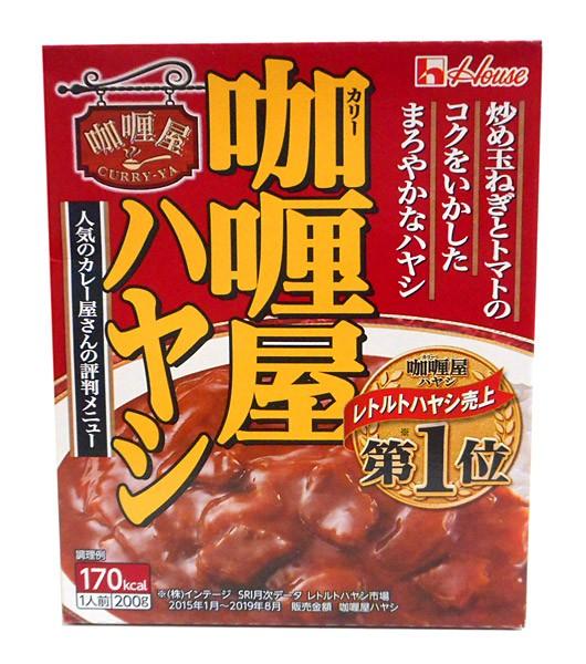 ★まとめ買い★ ハウス カリー屋ハヤシ200g ×...