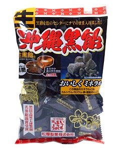 ★まとめ買い★ 松屋製菓 生沖縄黒飴 130g ×...