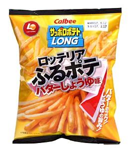 ★まとめ買い★ カルビー サッポロLONGフルポテ...