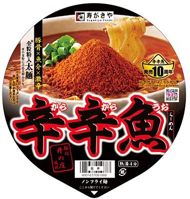 ★まとめ買い★ 寿がきや 麺処井の庄辛辛魚ラー...