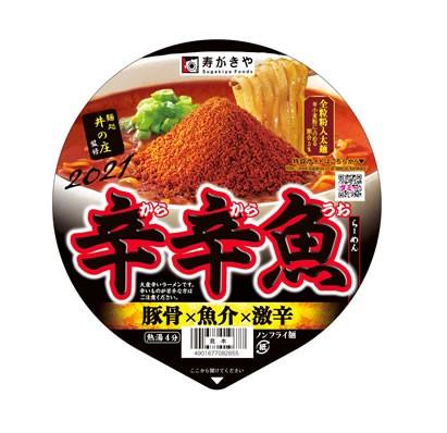 【2021年2月上旬出荷予定】★まとめ買い★ 麺処...