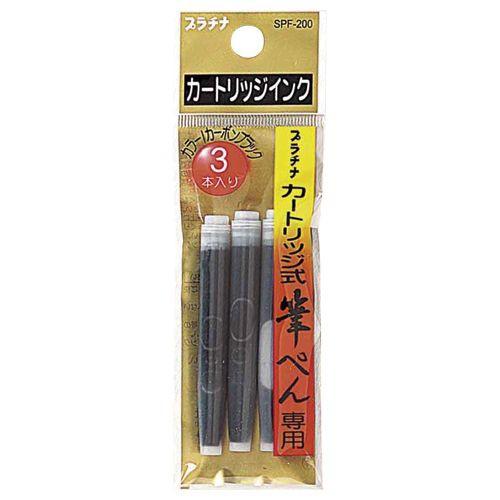 プラチナ カートリッジ式筆ペン専用カートリッジ...