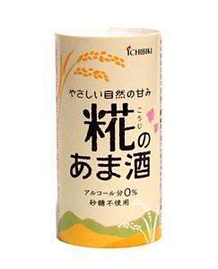 【送料無料】★まとめ買い★ イチビキ 糀の甘酒...