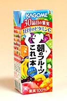 【送料無料】★まとめ買い★ カゴメチルド 朝の...