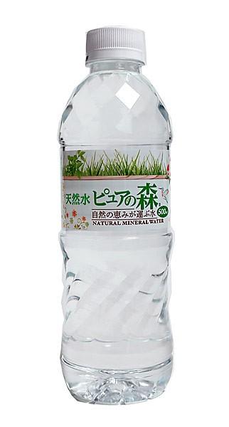 ★まとめ買い★ ビクトリー 天然水ピュアの森50...