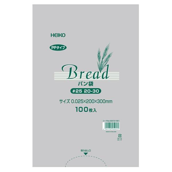 PPパン袋 #25 20-30(11号) (100...