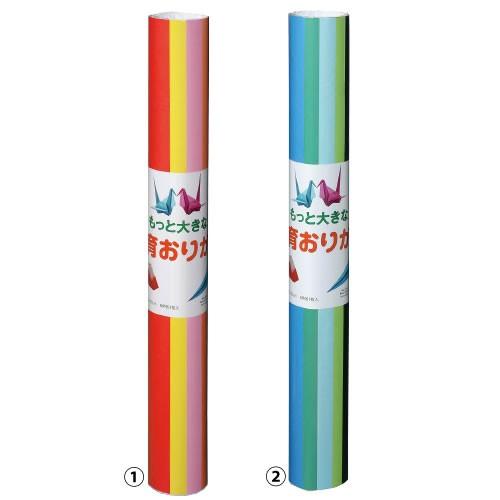 もっと大きな教育折り紙60cm6色組1【返品・...