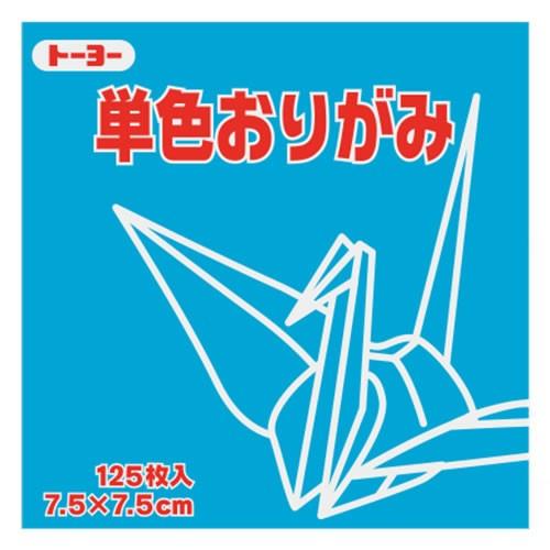 単色おり紙7.5 (125枚)やまぶき【返品・...