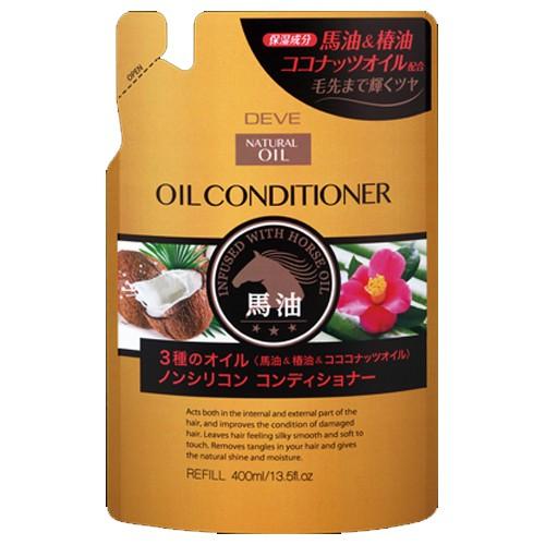 熊野油脂(株) ディブ 3種のオイル コンディ...