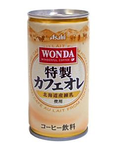 アサヒ ワンダ 特製カフェオレ 185g缶【イージャ...