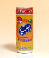 アサヒ バヤリースすっきりオレンジ 245g缶【イ...