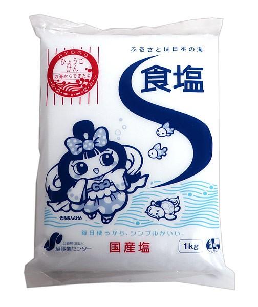 塩事業センター 食塩 1kg【イージャパンモール...