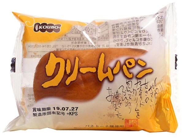 パネックス KOUBOクリームパン【イージャパンモ...