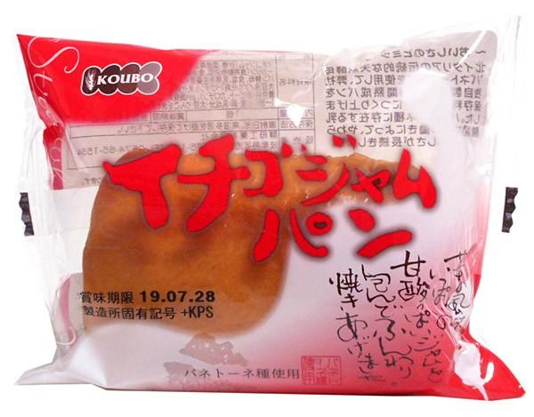 パネックス KOUBOイチゴジャムパン【イージャパ...