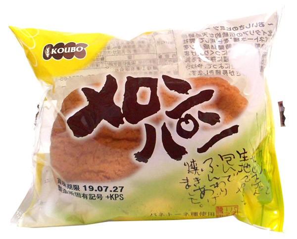パネックス KOUBOメロンパン【イージャパンモー...