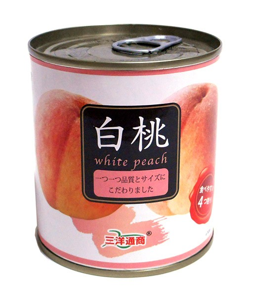 三洋 白桃5号缶【イージャパンモール】