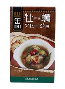 シーウィングス 牡蠣アヒージョ 80g【イージャ...