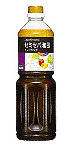 味の素 セミセパ 和風ドレッシング 1L【イー...