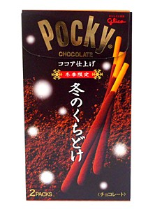 グリコ 冬のくちどけポッキー 2袋【イージャパ...