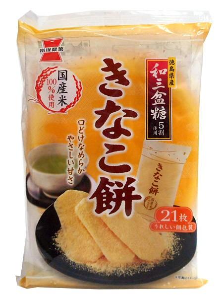 岩塚 きなこ餅21枚 【イージャパンモール】