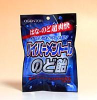 黄金糖 ハイパーメントールのど飴80g【イージャ...