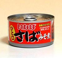 いなば ひと口さばみそ煮 115g【イージャパンモ...