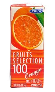 エルビーフルーツセレクション 100% オレンジ...