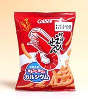 カルビー(株) かっぱえびせん 26g【イージャパ...