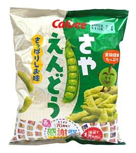 カルビー(株) さやえんどう さっぱりしお味 70g...