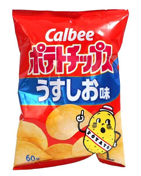 カルビー(株) ポテトチップス うすしお味 60g...