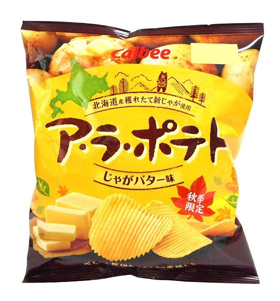 カルビー ア・ラ・ポテトじゃがバター味72g【イ...