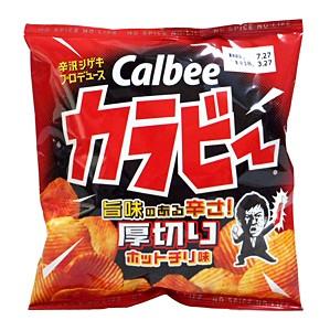 カルビー カラビー厚切りホットチリ味 55g【イ...