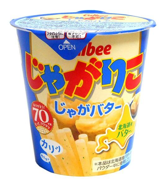 カルビー(株) じゃがりこ じゃがバター 58g【...