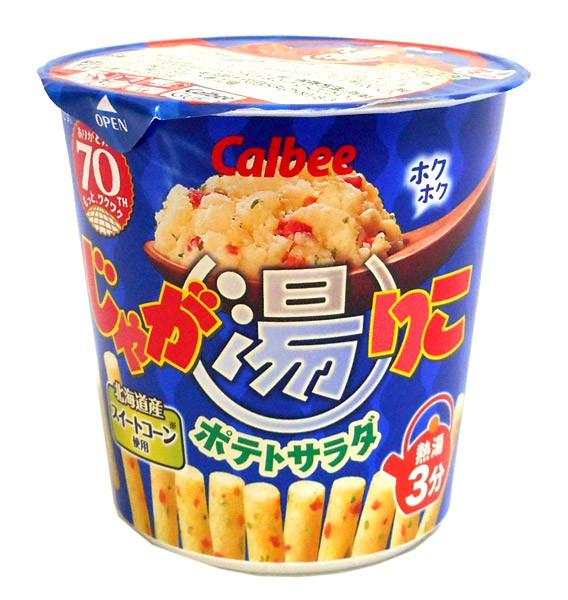 カルビー じゃが湯りこポテトサラダ48g 【イージ...