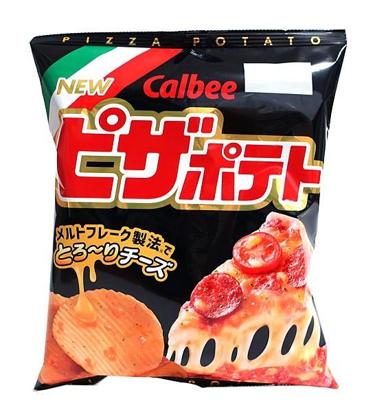 カルビー(株) ピザポテト 63g【イージャパンモ...