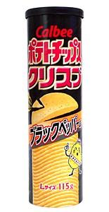 カルビー ポテチクリスプブラックペッパー味【イ...