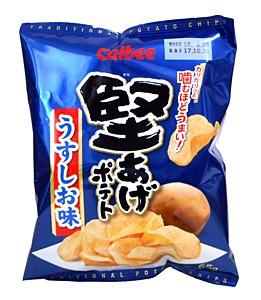 カルビー 堅あげポテトうすしお味65g【イージャパ...