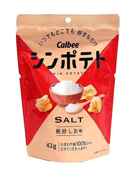 カルビー シンポテトうすしお味42g 【イージャ...
