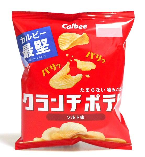 カルビー クランチポテトソルト味60g【イージャ...