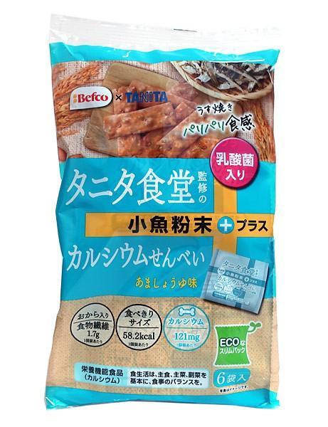 栗山 タニタ食堂監修のカルシウムせんべい96g...
