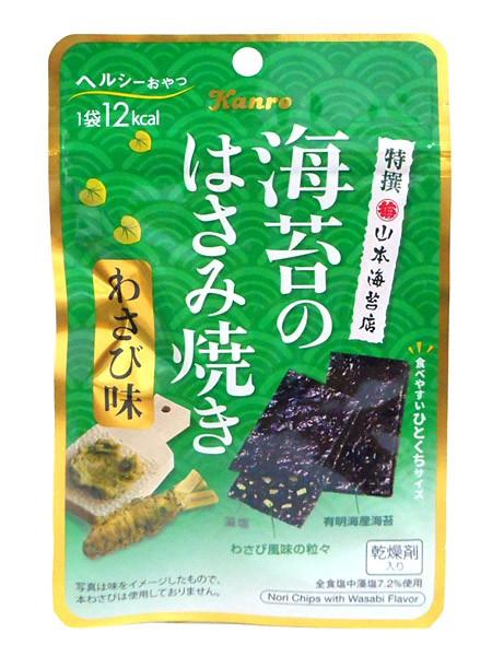カンロ 海苔のはさみ焼わさび味4.0g【イージャパ...