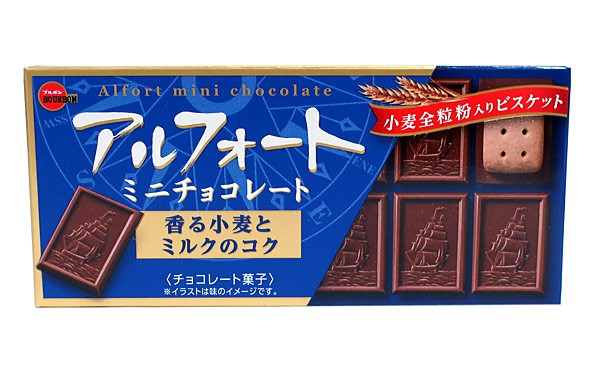ブルボン アルフォート ミルクチョコ 12個【イ...