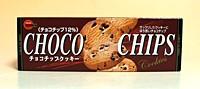 ブルボン チョコチップクッキー 15枚【イージャ...