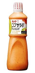 QP コブサラダドレッシングAR 1L【イージ...