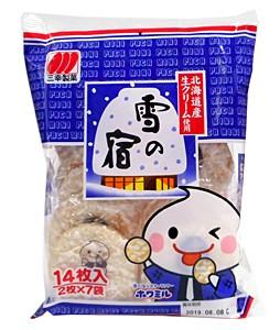 三幸製菓 雪の宿 14枚   【イージャパンモー...