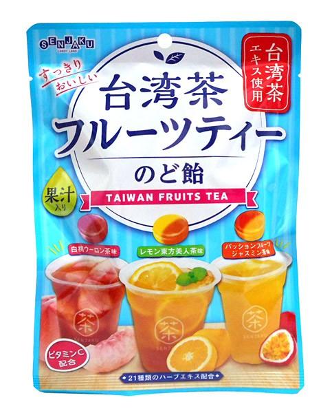 扇雀飴 台湾茶フルーツティーのど飴80g【イージ...