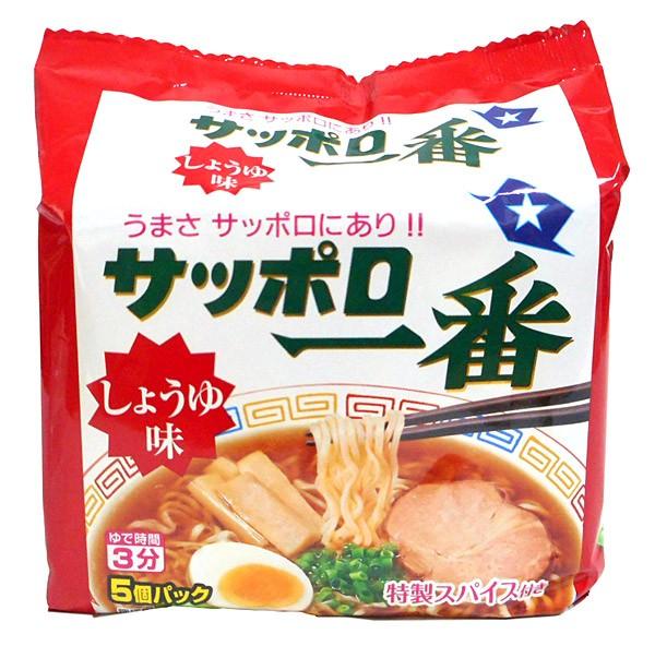 サンヨー食品 サッポロ一番 しょうゆラーメン ...