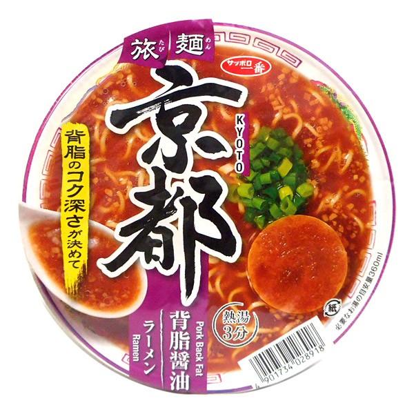 サンヨー食品旅麺 京都 背脂醤油ラーメン 87g...