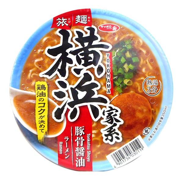サンヨー食品 旅麺 横浜家系豚骨醤油ラーメン75g...